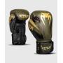Boxerské rukavice Impact khaki zlaté VENUM
