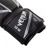 Boxerské rukavice Gladiator 3.0 černé bílé VENUM omotávka
